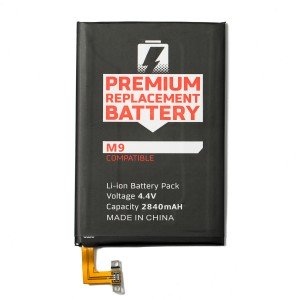 Battery for HTC One M9