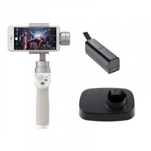 DJI Osmo Mobile Silver & Base & Battery
