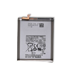 Battery for Galaxy A51 (A515)